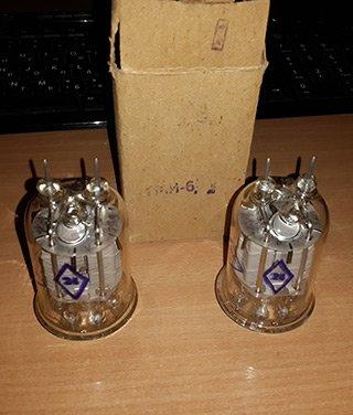 Импульсный модуляторный двойной ГМИ-6 цена